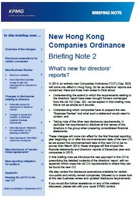 http://www.kpmg.com.hk/external/2013/live/images/BN-2.jpg