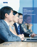 KPMG's Executive Search and Recruitment Practice Cover